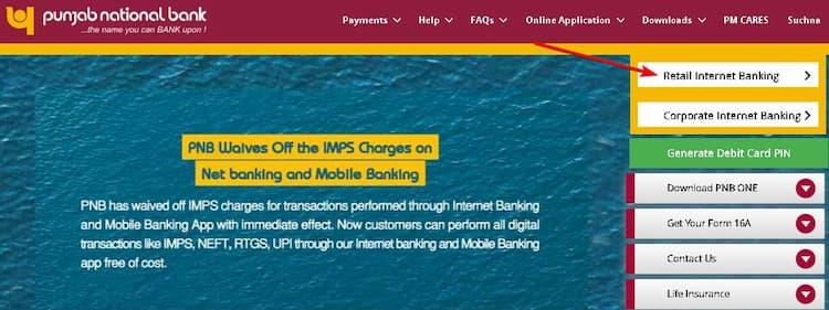 PNB Net Banking कैसे Ativate करें