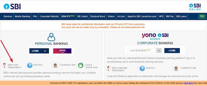 आज SBI Net Banking Online कैसे एक्टिवेट करें