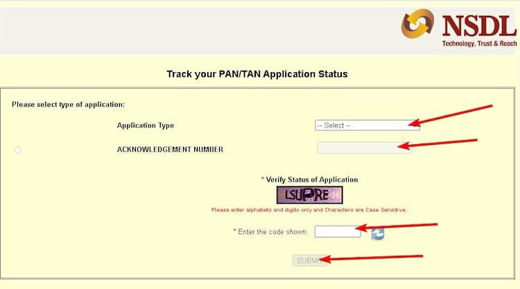 पैन कार्ड के लिए ऑनलाइन आवेदन कैसे करें