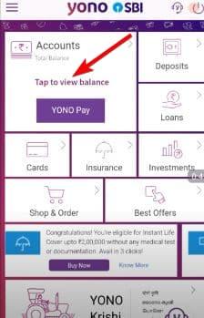 SBI Bank Account Balance Online कैसे चेक करे