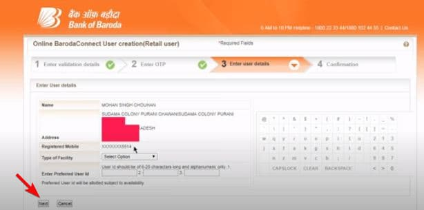Bank Of Baroda Online Internet Banking Kaise Chalu Karu